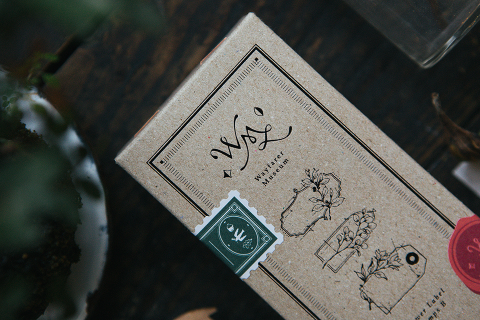 植物標籤B 印章組